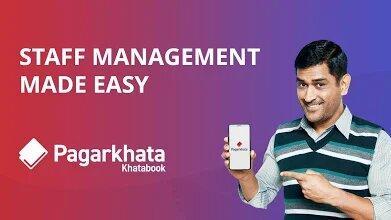 Pagar Khata: Online Store App